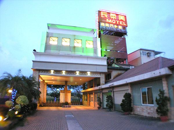台南長榮興商務汽車旅館